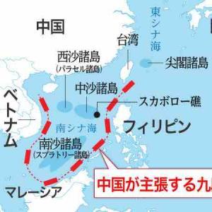 南シナ海領有権争い 中国は国際裁定を遵守せよ、フィリピンが訴える