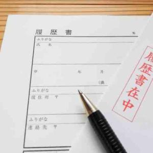 中国経済は復活したはずなのに、今年の大学卒874万人のうち590万人が失業中