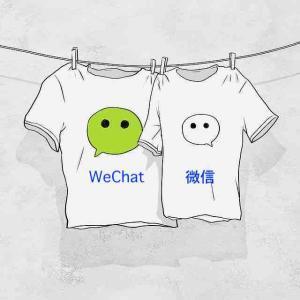 米国判事が微信(WeChat)禁止を拒否