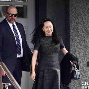 カナダで拘束中のファーウェイ副会長孟晩舟が出廷 カナダ当局の逮捕手続きを非難