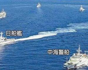 日本政府高官が中国船の尖閣諸島海域侵入に抗議 日本はいつも受け身だと笑われている