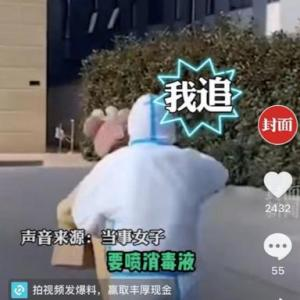 遅刻しかけて会社に走り込んできた上海少女 防護服の警備員が走りながら消毒散布