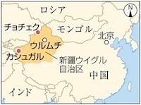 世界の50人以上の専門家が調査:中国当局による新疆ウイグル自治区での行為はジェノサイド(集団殺害)そのものだ