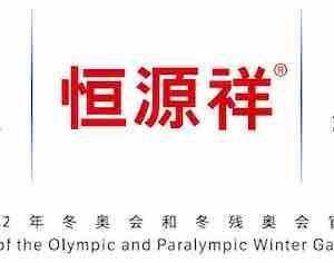 IOCが「新疆綿ウイグル人強制労働」中国企業とユニホーム提供契約締結