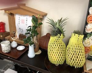 台湾パイナップルが我が家にやってきた。切り方、食べ方調べました。