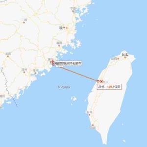 中国大陸からボートで密航してきたと主張する男性が台湾当局に逮捕される
