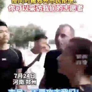 河南省の洪水の公式発表では死者63名、実際の行方不明者は数万人