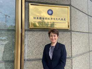 台湾政府が米国駐在員事務所の改名を検討 米国政府は同意か。中国共産党機関紙が反応