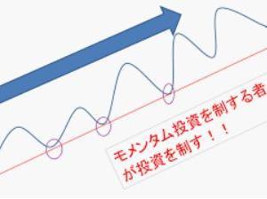 PLUG 1205株購入(プラグパワー)。NKLA(ニコラ)もキテる!!