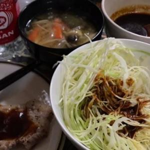 【ネギ式1週】6日目【ダイエット】