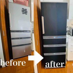 DIY -ダイソー商品で冷蔵庫劇的チェンジ!!500円でブラックレザーに♡-