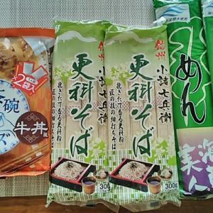 Best before🗽🚥 鶏五目おこわ.崩し豆腐の上海風そぼろあんかけ.塩無し無限キュウリ