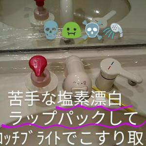 glasses👓🥛洗面漂白.🐻買い物¥塩鯖焼き.無限ツナキャベツ〜🎧# fujii kaze❣️
