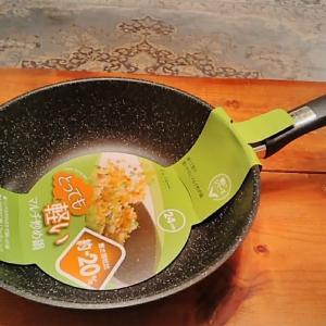 That's new!💟🐒食パン.ご飯冷凍.豚生姜焼き.もやしナムル.玉子とろみスープ