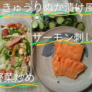 dose of medicine水お願い🥛👨¥食費6月📓野菜炒め.たらのムニエル.サーモン.ぬか漬け風〜