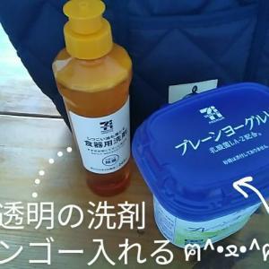 すぐの🏪ひと区画歩けた🙃Tabletゴロゴロ.もやし高野豆腐ナムル.牛玉ねぎ焼き肉タレ.味噌汁