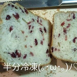 クランベリーパン焼🤗ミシン🌼掃除機かけ🍘⇐反則💦和風オムレツ.3色サラダ…作りおき