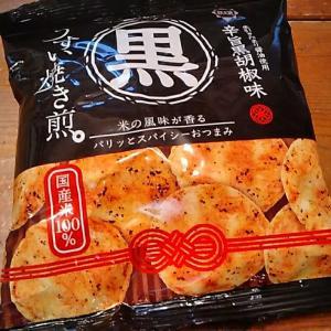 夢占い😴手芸2回に分け💠使えたョジット🖨️🎶チキン牛乳deグラタン.DONGURI豆パン