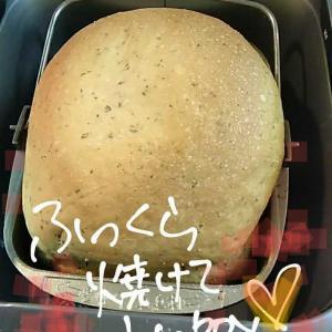 バジルBREAD💚がんも厚揚げ煮物.鮭焼.さつま芋きんぴら.ツナレタスサラダ!やらなくちゃ☎️でラクマ登録出来た