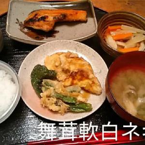 肩にもできもの😢緊張性頭痛☔拭き掃除!鮭かま最高⤴野菜天ぷら.大根ちくわ煮物