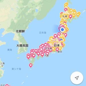 日本一周「118日目」今後の旅の計画を考える。