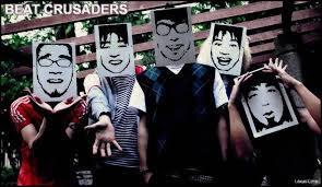 BEAT CRUSADERSの名曲ランキングトップ10~バンドマンが勧めるナンバー~