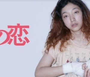 映画「百円の恋」のネタバレ考察と配信コンテンツ