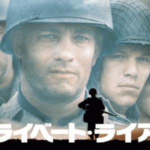 【トップオブ戦争映画】映画「プライベート・ライアン」ネタバレあらすじ考察
