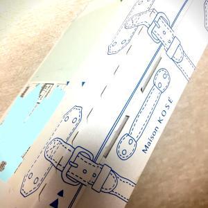 【スキンケア】1年前から使っている お米のスキンケアセット〈米肌〉
