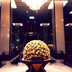 【帝国ホテル】でケーキとハーブティ♡