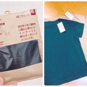 【無印良品】即買いしたTシャツ&肌触り抜群で理想的なインナー♪