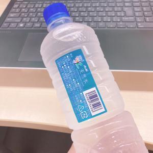 【デザイン】エコペットボトルが気に入った♡