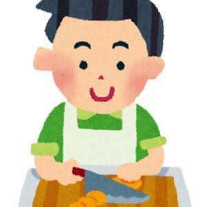 【夫】料理にはまる