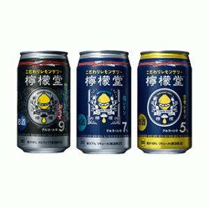 モラタメ 檸檬堂3種