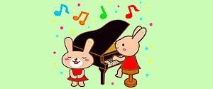 メロディー暗唱移調聴唱を練習してみよう!【ヤマハJ専オーディション対策】