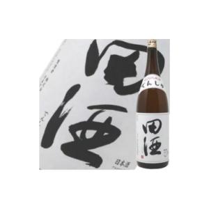 田酒 特別純米1800ml 『ワインのような爽やかな味わい』