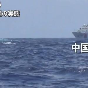 【尖閣諸島】中国船、領海侵入 5日午前8時40分現在、未だ領海内に、過去最長の30時間17分超えを記録