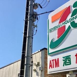 【京都】セブンーイレブン上久世店の従業員がコロナ感染、当面休業