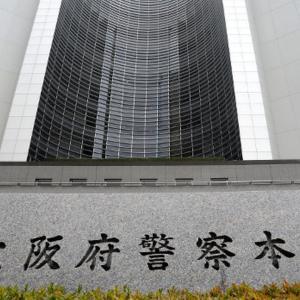 【大阪】少女を買春して起訴された元大阪府文化課長、橋本貴仁被告(52)「160人に会い、40人と性交した」と供述
