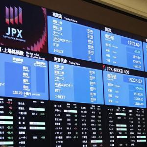 【東証システム障害】日本取引所、売買停止の原因は「ハードの故障」