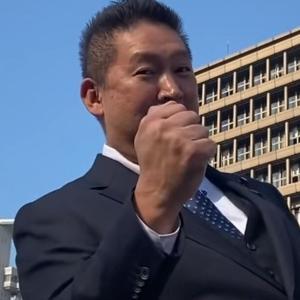 【N国党】立花孝志  NHK職員の経歴は嘘 NHKが嘘と発表