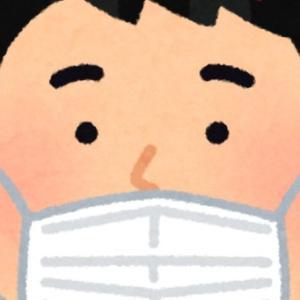 【共通テスト】マスクから鼻を出したままの受験生が失格 6回注意したのに従わず