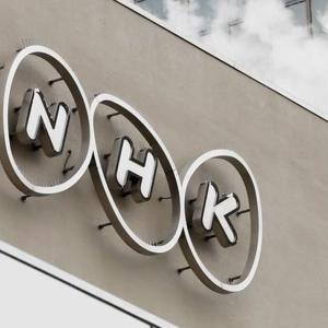 【総務省】NHKに対し、積み立てた剰余金を受信料の恒久的な値下げに充てることを義務付け 法令改正へ
