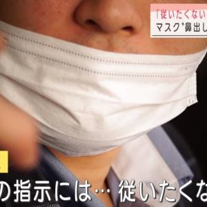 【試験】鼻マスクでセンター失格の40代、試験官に抵抗し暴れていた せき込む仕草も