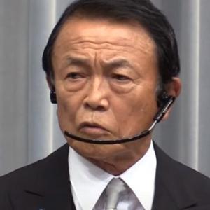 【財務相】麻生太郎「国民に一律10万円の支給をするつもりはない」再度の現金給付自体に否定的