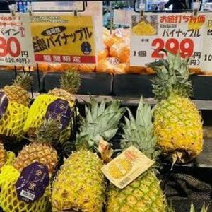 【台湾産パイナップル】3/7~ 西友・ロピア・イズミヤ等各スーパーで販売へ(580円)