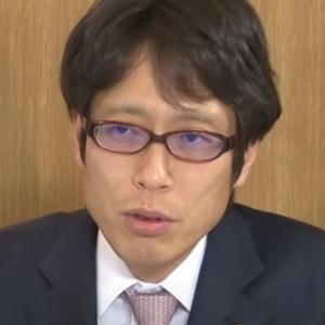 【旧皇族】竹田恒泰さん 池江選手への誹謗中傷を知って、東京五輪開催「賛成」の署名を立ち上げる!