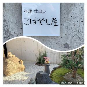 ランチ新年会 〜こばやし屋さん〜