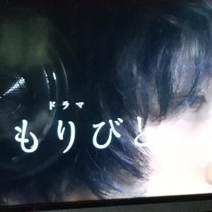 NHKスペシャルドラマ こもりびと