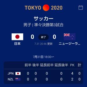 7/31  TOKYO 2020  サッカー準々決勝